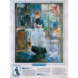 Notable Women Artists - Berthe Morisot - In the Dining Room